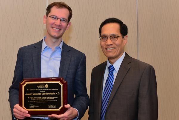2017 APA Ittleson Award